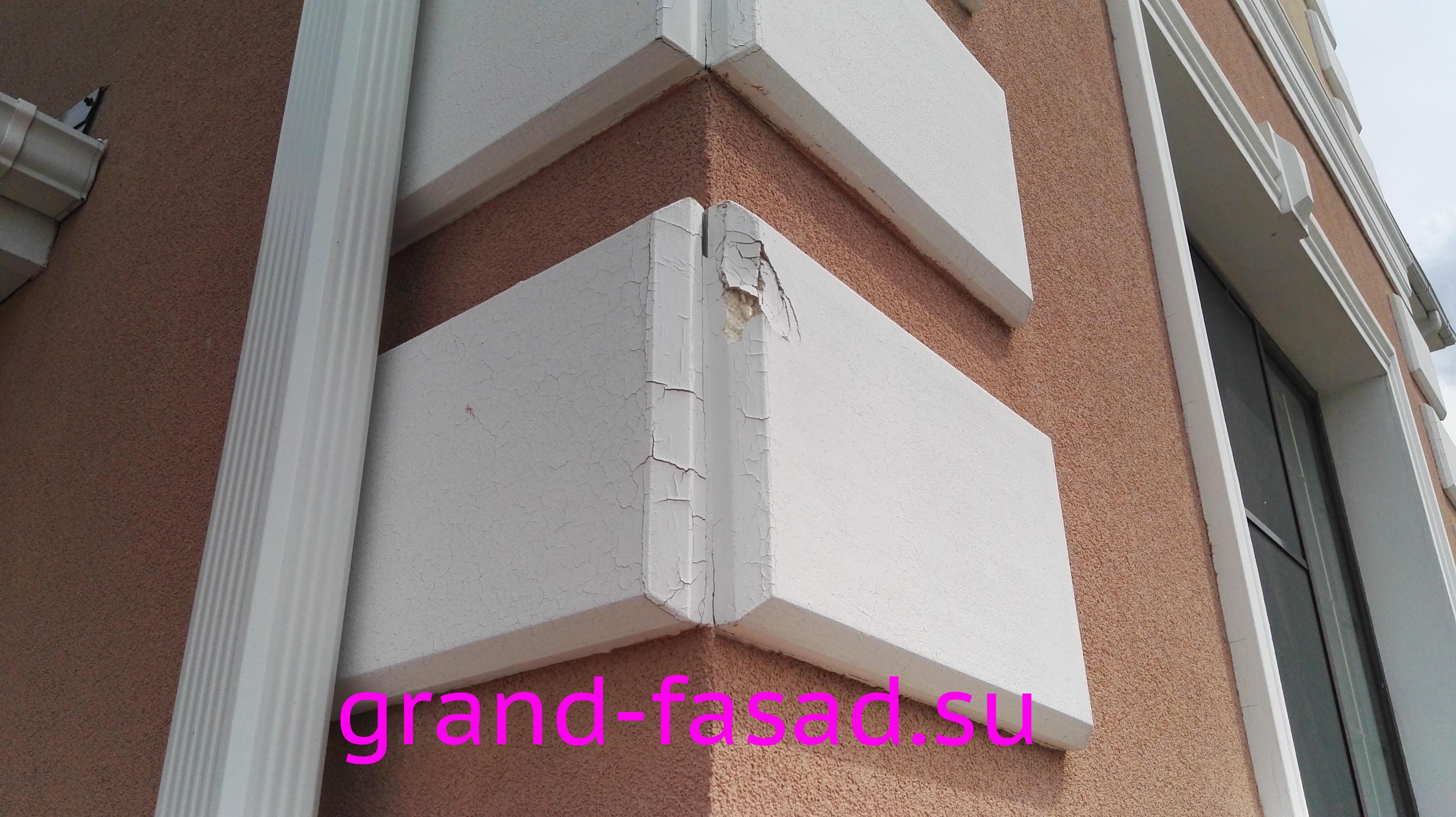 Декор на фасад дома своими руками 834