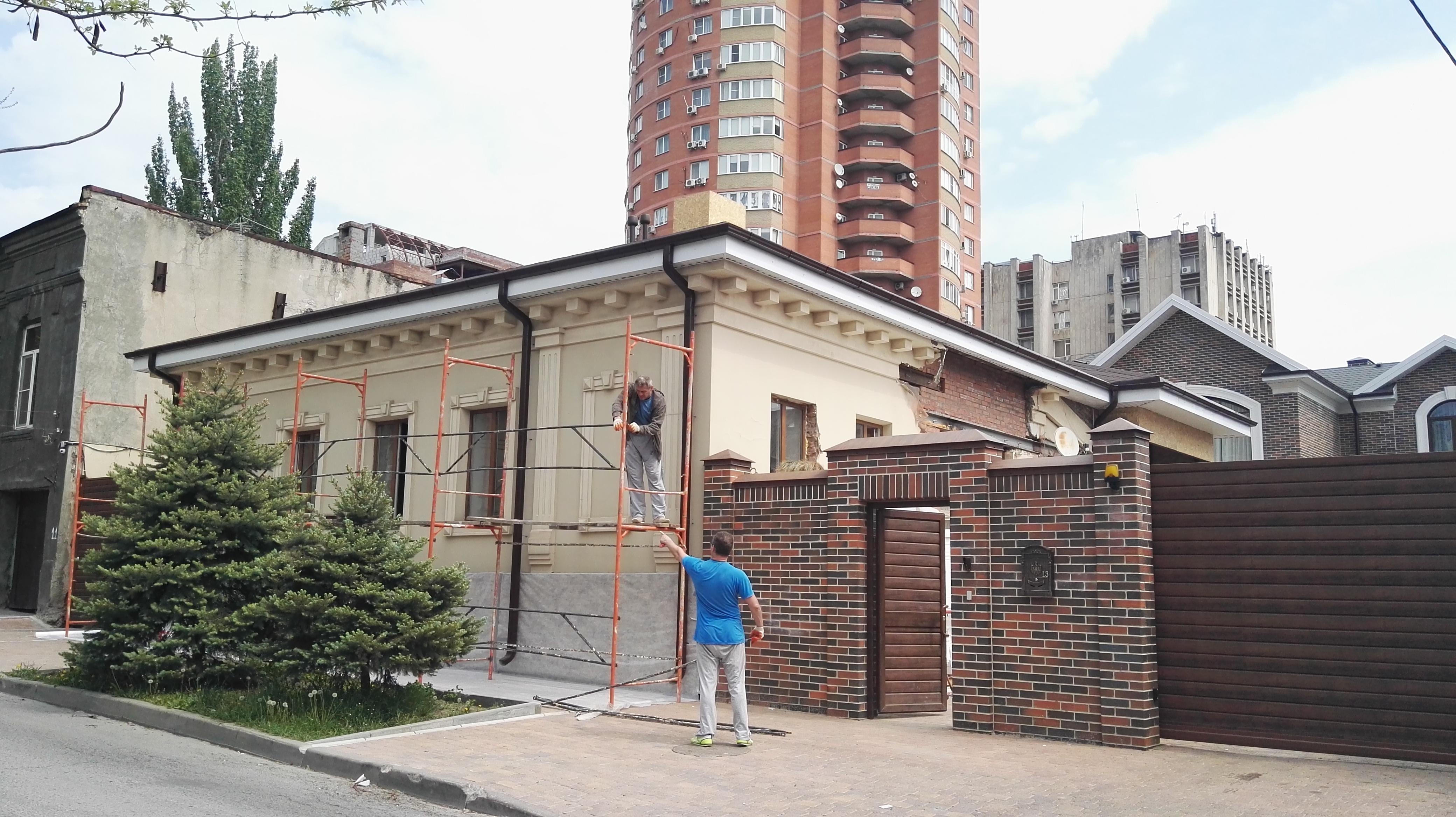 Правила содержания ремонта и реставрации фасадов зданий и сооружений