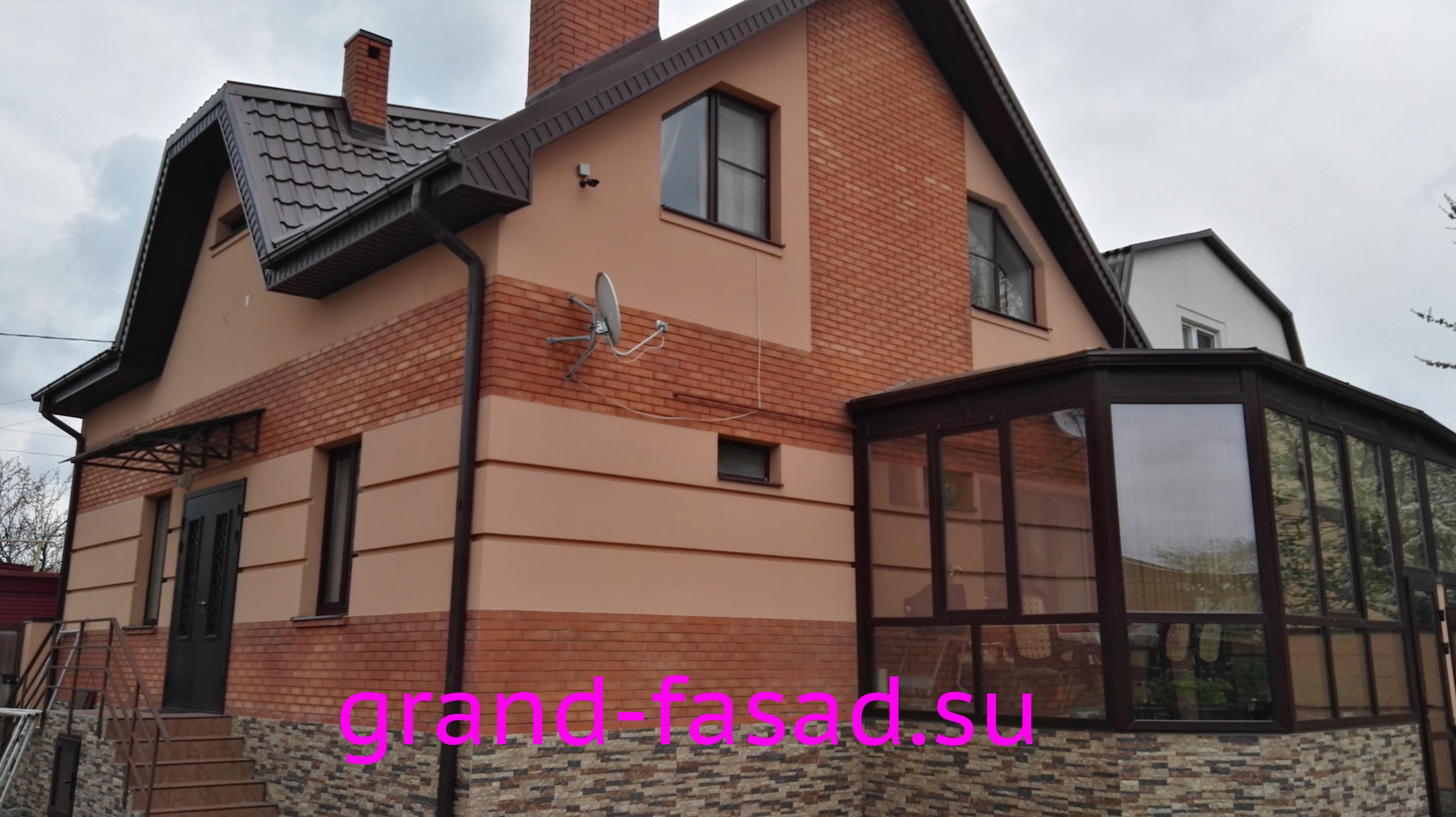 Виды отделка фасадов частных домов